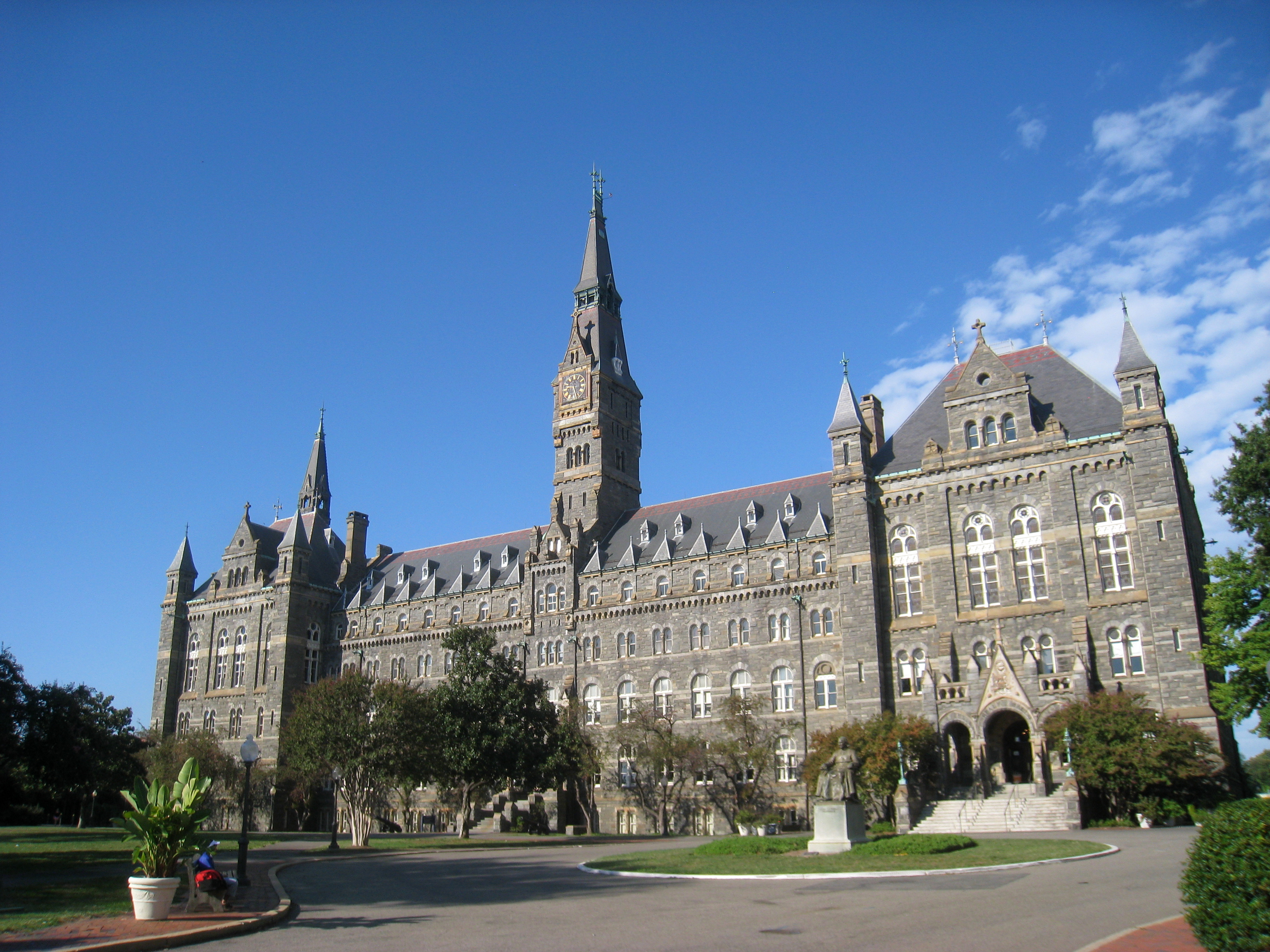 Georgetown application essays 2015